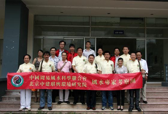 越南多家企业邀请专家团现场风水点评