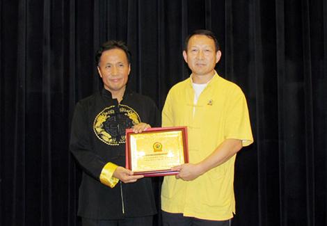 第三届世界周易养生武道大会在日本召开
