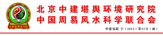 关于在海外、国内各省市设立分院(办事机构)的协议书