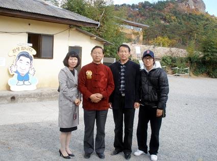 风水文化交流 中韩两国友谊长存