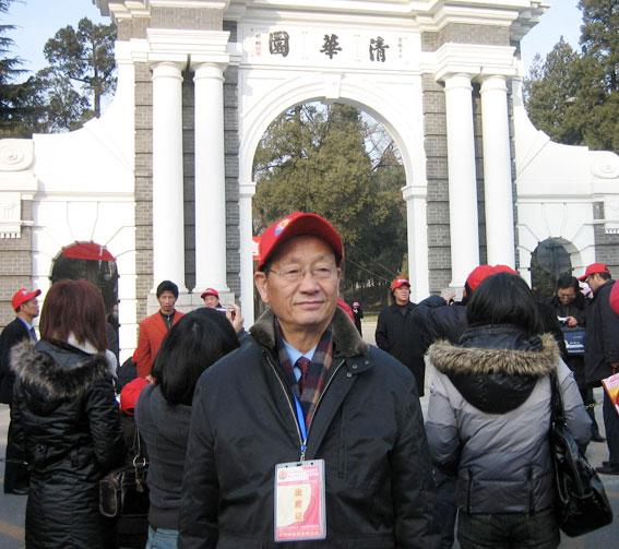 顾问 崔连荣