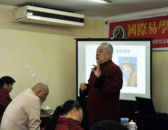 中国周易风水联合会名誉会长崔士光