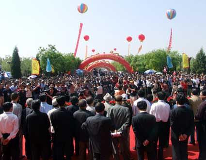 第三届中国・新乐伏羲文化暨姓名文化节圆满成功