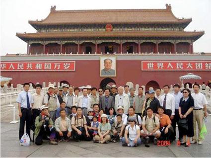 中、韩两国专家考察紫禁城