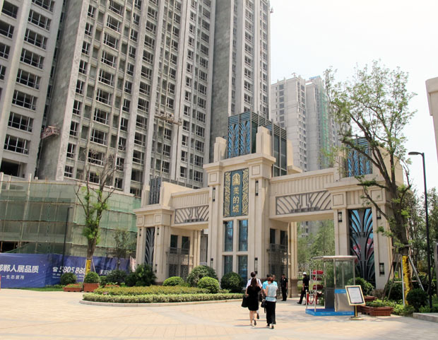 邯郸美的城地产风水规划指导风水文化讲座