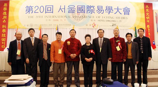 北京中建堪舆环境研究院为韩国迁都建言献策