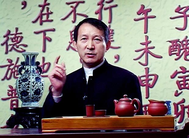 中华卫视《每日一卦》周易风水文化系列经典讲座